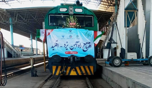 مثلث ریلی یزد - فارس- اصفهان تکمیل شد