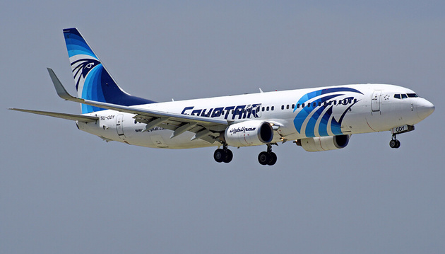 Egypt Air and Gulf Air Expand Codeshare Agreement
