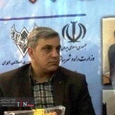 ◄ نقش و جایگاه CRM در کاهش سوانح هوایی و وضعیت آن در ایران