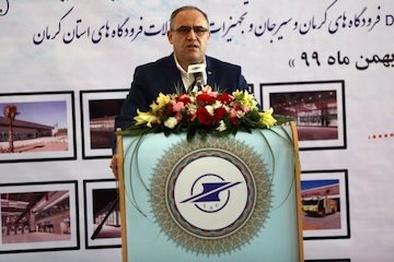 افزایش ۱۰۰ درصدی اعزام و پذیرش مسافر در فرودگاه کرمان