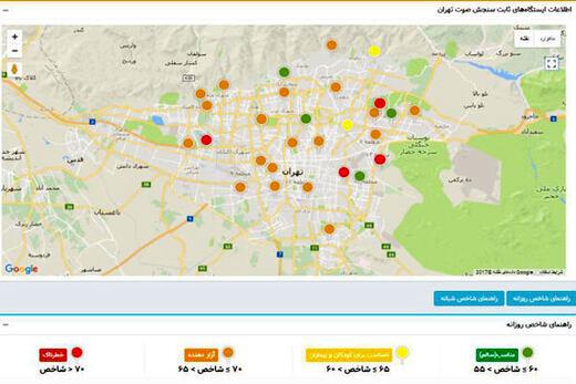 وضعیت آلودگی صوتی در این ۱۴ نقطه تهران خطرناک است
