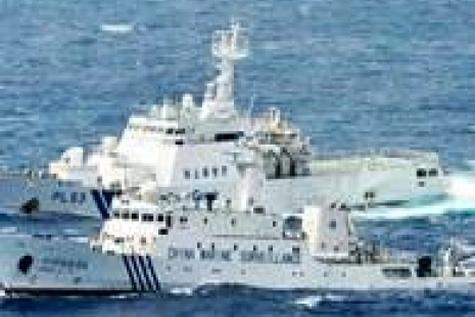 چین شناور شناسایی الکترونیکی جدید راه اندازی کرد