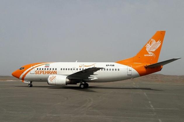 اولین پرواز هواپیمایی سپهران به نجف اشرف