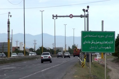 هوشمندسازی جادههای استان اردبیل