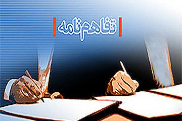 سازمان هواشناسی و دانشگاه تهران، همکاریهایشان را گسترش میدهند