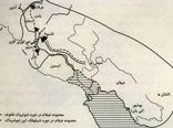 تاریخ بنادر و دریانوردی ایران/ قسمت پنجم