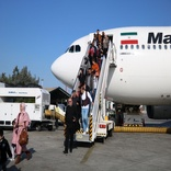 Air flight between Sulaymaniyah, Kish Island launched