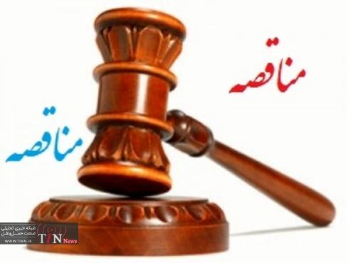 آگهی مناقصه عملیات بیس و آسفالت راه روستایی شادمانه نهاوند