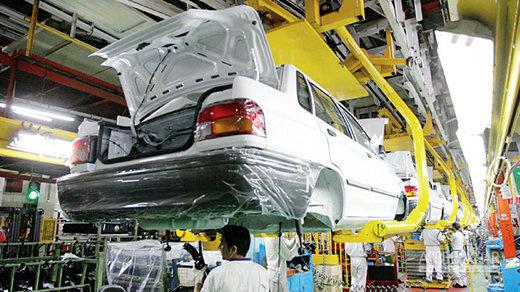 بازار| قیمت انواع خودرو امروز ۲۲ دی ۹۹ + جدول / پراید ۱۲۵ میلیون تومان