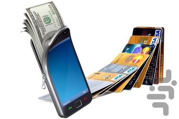 ارایه خدمات بانکی روی برنامه های موبایلی و وب سایت های اینترنتی