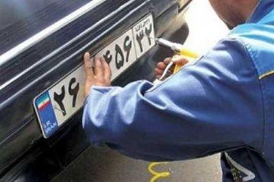 مصوبه دولت برای رفع مشکل شمارهگذاری خودروهای فروخته شده وزارت خارجه ابلاغ شد