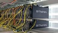 ۳۸ دستگاه استخراج ارز دیجیتال کشف شد