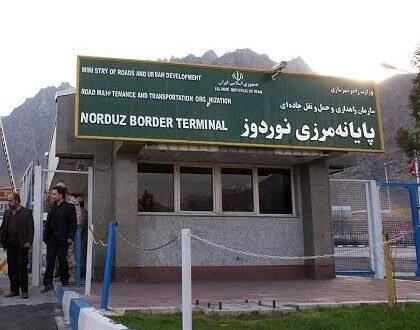 آخرین وضعیت تردد کامیونها از مرزهای ایران با  آذربایجان و ارمنستان