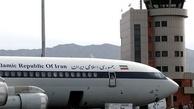 کاهش سن ناوگان هوایی با خرید هواپیمای دستدوم منطقی است؟