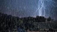 پیش بینی باران ۷ روزه در اکثر مناطق کشور