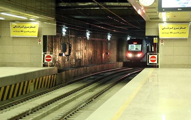عملیات اجرایی خط سه متروی شیراز به زودی آغاز میشود