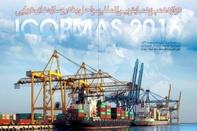 ◄بررسی چالشها و مسائل معاونت امور زیربنایی سازمان بنادر در حاشیه همایش ICOPMAS ۲۰۱۶