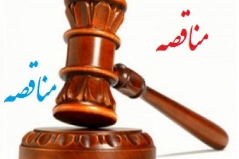 آگهی ارزیابی کیفی بهسازی و آسفالت راه روستایی بوالحسن - چومان - آلوت