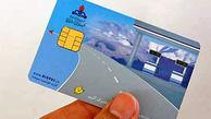 ارائه برنامههای جدید کارت سوخت در هفته آینده