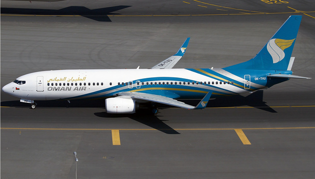 Oman Air Launches New Route to Istanbul