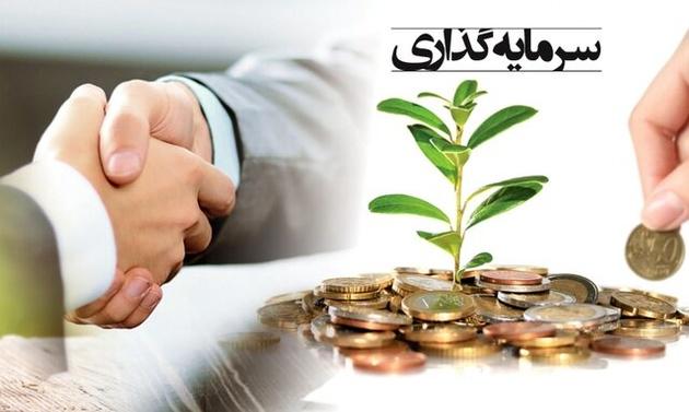 برگزاری همایش فرصتهای سرمایهگذاری کشورهای حاشیه خزر در مازندران
