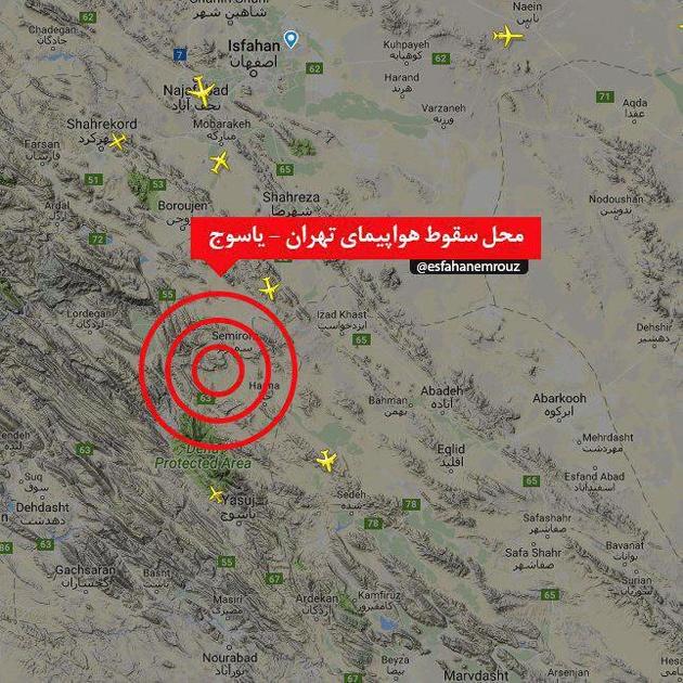 گزارش سانحه سقوط پرواز تهران-یاسوج نهایی شد
