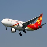 Hong Kong Airlines Allowed to Keep License