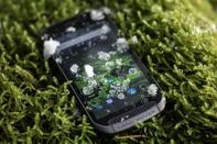 گوشی هوشمند «لندروور» با مقاومت لندروور