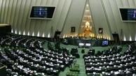 3 گمانهزنی درباره معمای بانک جدیدی به نام «توسعه جمهوری اسلامی»
