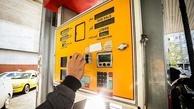 دو طرح بنزینی مجلس از دستور کار خارج شد