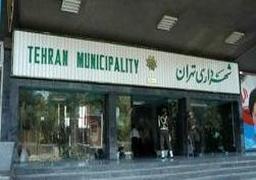 آماده باش شهرداری برای بارشهای بهاری پایتخت