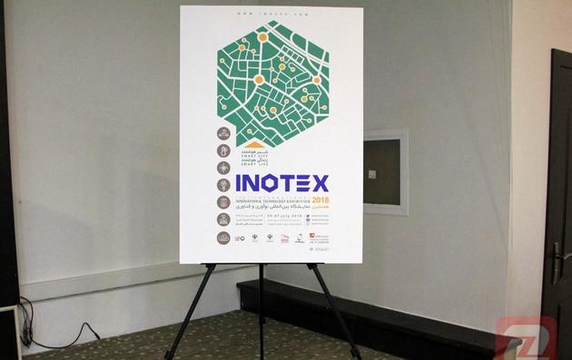 «اینوتکس ۲۰۱۸» با حضور استارتاپها و سرمایهگذاران آغاز شد