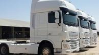 جزئیات ثبت نام کامیونهای وارداتی دست دوم اعلام شد