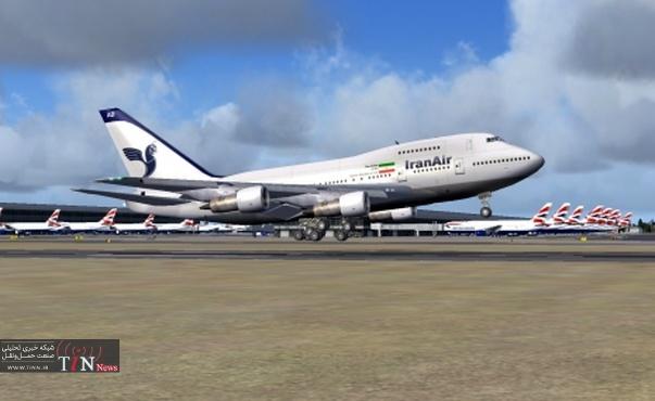 عذرخواهی هما بخاطر تاخیر پرواز تهران - نجف