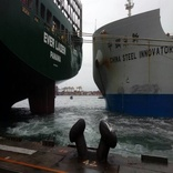 VLOC collides with containership at Kaohsiung port