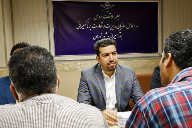 ملاقات مدیرعامل سازمان تاکسیرانی با تاکسیرانان