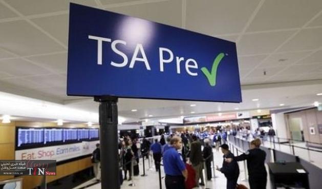 TSA Pre - Check application centre opens at San Diego international Airport