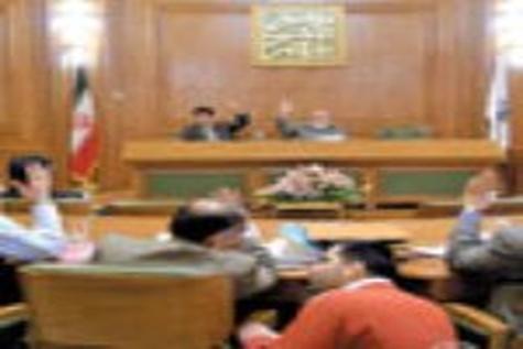 تصویب لایحه درآمدی بودجه ۹۴ تهران