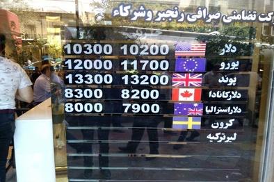 نرخ دلار صرافیها و دلالان یکسان شد