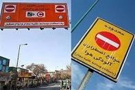 نادیده گرفتن 2 کاستی مهم در طرح ترافیک جدید