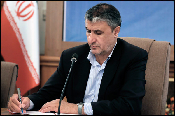عضو اصلی هیات مدیره شرکت هواپیمایی جمهوری اسلامی ایران (هما) منصوب شد