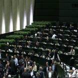آغاز پنجمین روز بررسی صلاحیت وزرای پیشنهادی دولت دوازدهم