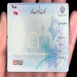ثبتنام بیشاز ۵۲ میلیون نفر برای دریافت کارت ملی هوشمند
