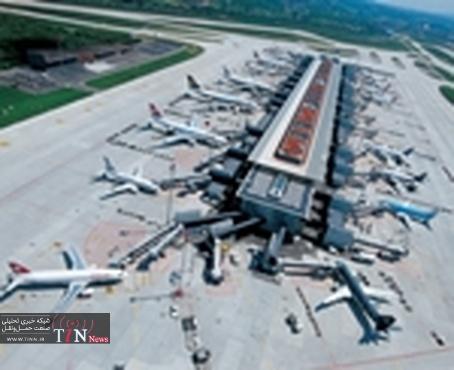 Zurich International Airport experiences partial shutdown after bomb threat