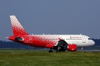 St. Petersburg government to sell part of Rossiya Airlines