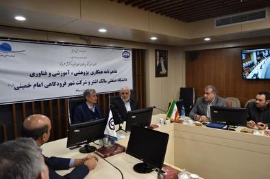 دانشگاه مالکاشتر برای هوشمندسازی فرودگاه امامخمینی(ره) اعلامآمادگی کرد
