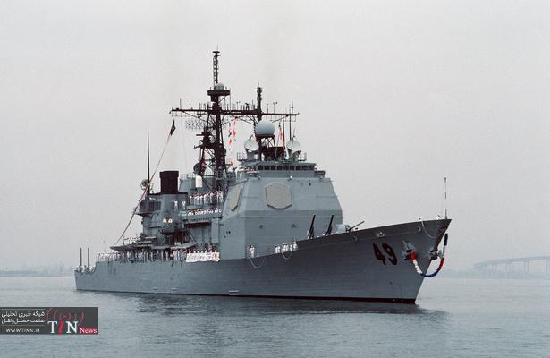 ناو یواساس وینسنس
