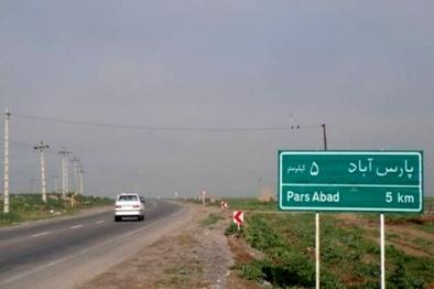 آغاز بازنگری طرح جامع پارسآباد