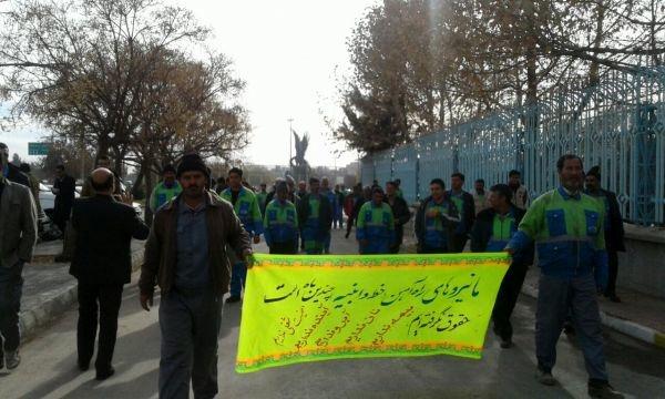 دوباره اعتراضهای سراسری در تراورس؛ ادامه تجمعات و دست از کار کشیدن کارکنان