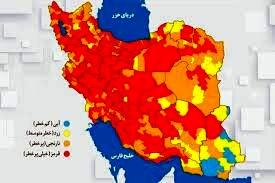 سه شهرستان از وضعیت قرمز خارج شدند